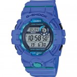 zegarek Casio G-Shock GBD-800-2ER Steptracker