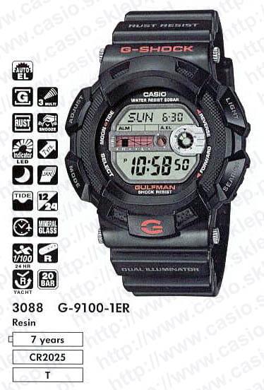 Casio gw 2500bd 1aer